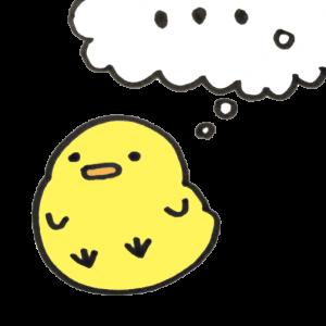 hiyoko_kangaeru2