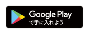 googleplay_banner