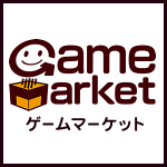 ゲームマーケット2018秋、ボドゲ作者として思った事